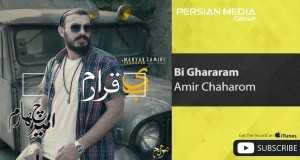 Bi Ghararam