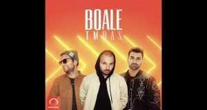 Boale