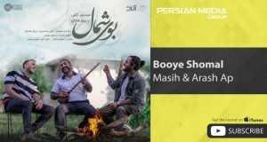 Booye Shomal