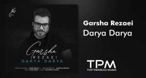 Darya Darya