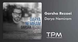 Darya Nemiram