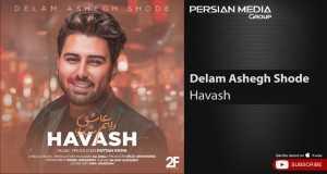 Delam Ashegh Shode