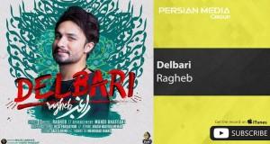 Delbari