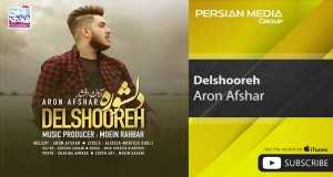 Delshooreh