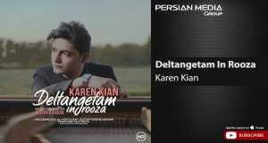 Deltangetam In Rooza Music Video