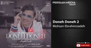 Doneh Doneh 2