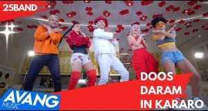 Doos Daram In Kararo
