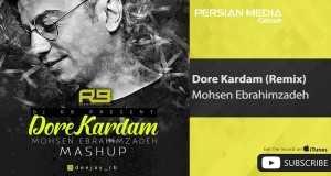 Dore Kardam