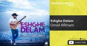 ESHGHE DELAM