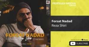 Forsat Nadad
