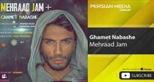 Ghamet Nabashe