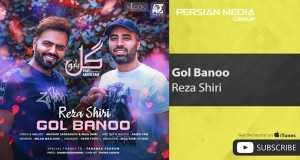 Gol Banoo