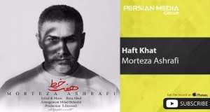 Haft Khat