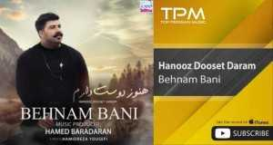 Hanooz Dooset Daram