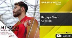 Harjaye Shahr