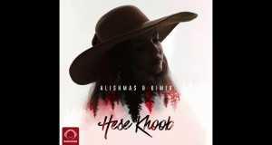 Hese Khoob