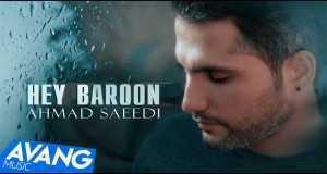 Hey Baroon