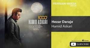 Hezar Daraje