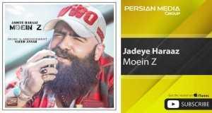 Jadeye Haraaz