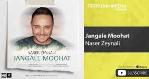 Jangale Moohat