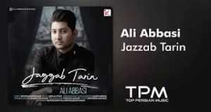 Jazzab Tarin