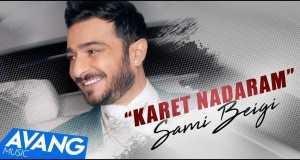 Karet Nadaram