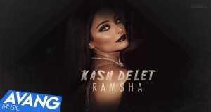 Kash Delet