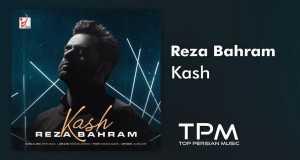 Kash Music Video