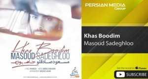 Khas Boodim