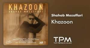 Khazoon