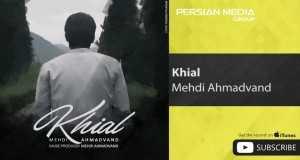 Khial