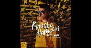 Khoobe Hamechi