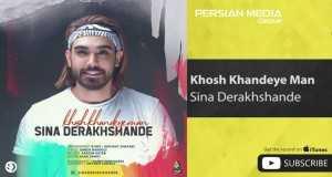 Khosh Khandeye Man
