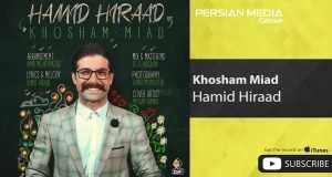 Khosham Miad
