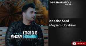 Kooche Sard