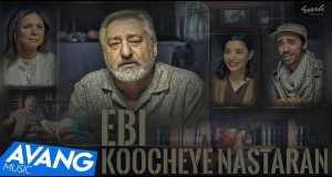 Koocheye Nastaran