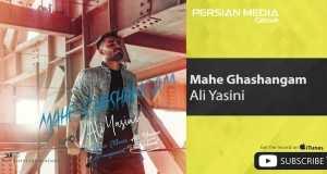 Mahe Ghashangam