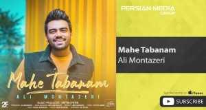 Mahe Tabanam