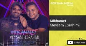 MIKHAMET