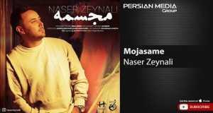 Mojasame