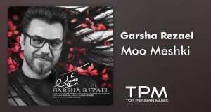 Moo Meshki