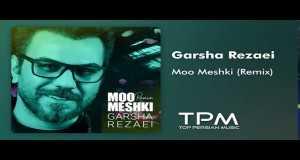 Moo Meshki - Remix