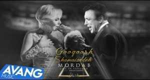 Mordab (Live Version)