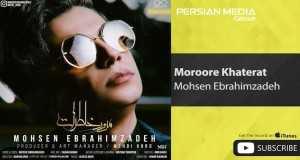 Moroore Khaterat