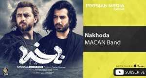 Nakhoda