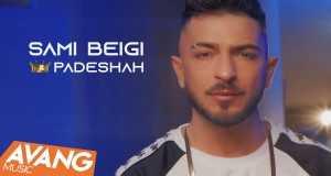 Padeshah