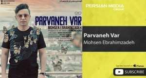 Parvaneh Var