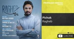 Pichak