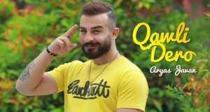 Qawli Dero
