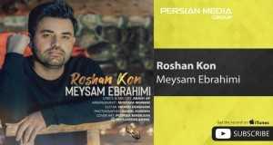 Roshan Kon